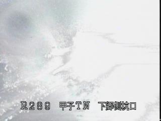 甲子トンネル下郷側
