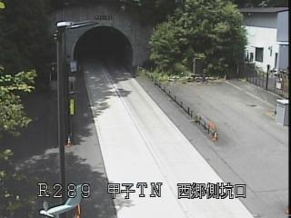 甲子トンネル西郷側