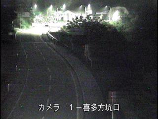 Otoge fukushima side